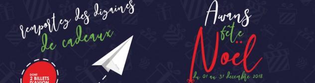 Awans Fête Noël 4 : 500 j'aime sur notre page Facebook