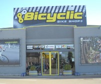 Bicyclic