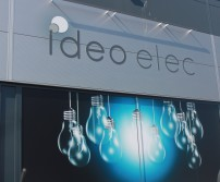 Ideo Elec